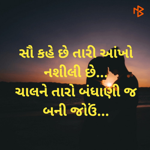 Post by Kamlesh on 26-May-2020 08:11am