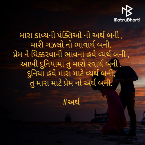 Post by sneh patel on 26-May-2020 08:12am