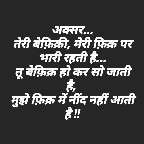 Post by Balak lakhani on 26-May-2020 08:47am