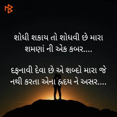 Post by Sangita Behal on 26-May-2020 02:59pm