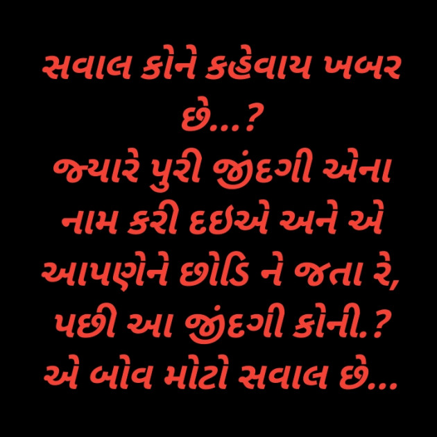 Post by Deeps Gadhvi on 26-May-2020 04:27pm