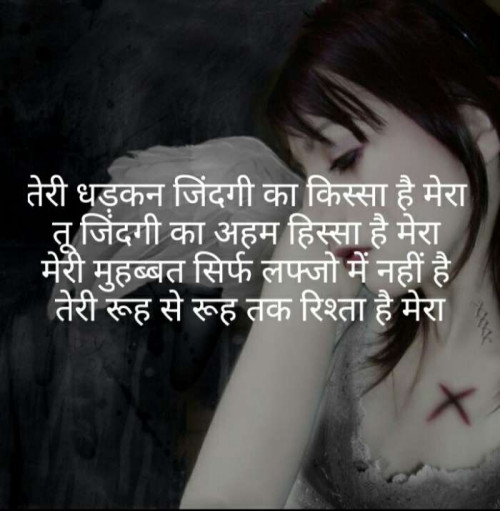 Post by Balkrishna patel on 26-May-2020 07:09pm