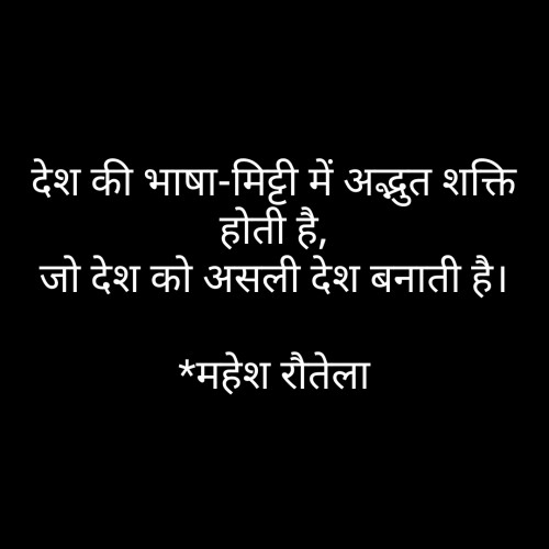 Post by महेश रौतेला on 26-May-2020 07:12pm