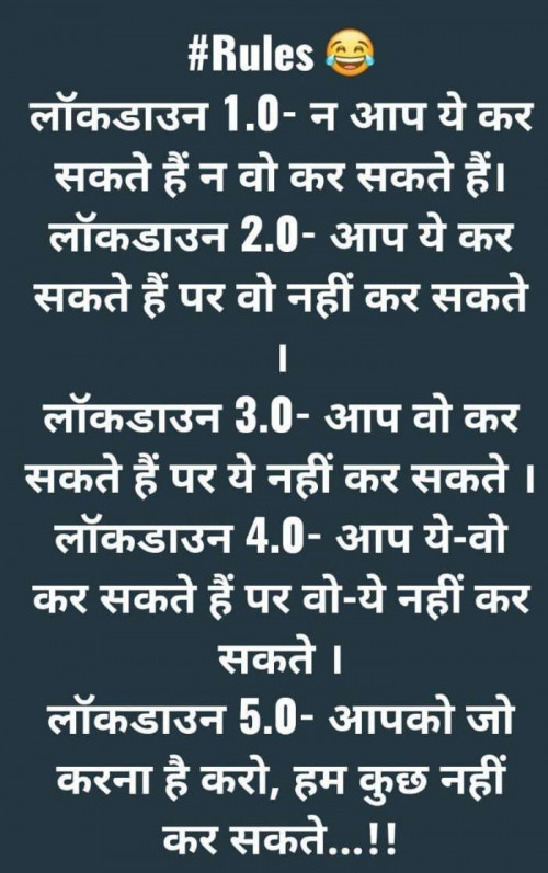 Post by Anil Bhatt on 26-May-2020 08:15pm