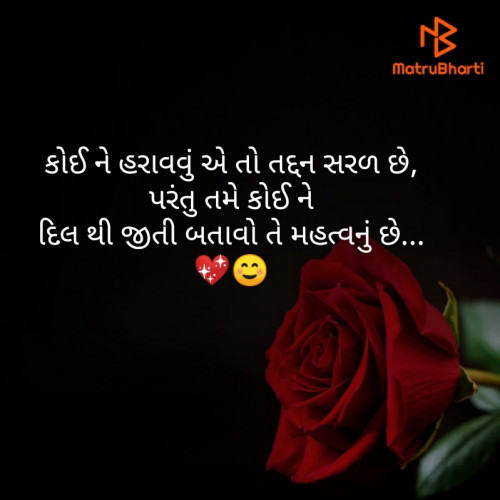 Post by Aarti Makwana on 26-May-2020 10:18pm