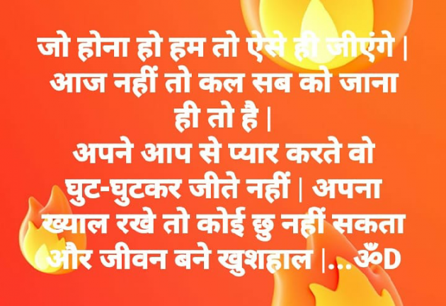 Post by Dhruti Dave on 26-May-2020 10:53pm