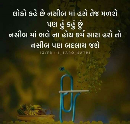 Post by Suresh Tanna on 26-May-2020 11:12pm