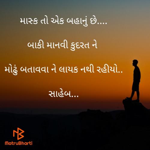 Post by Khushbu patel on 27-May-2020 06:39am