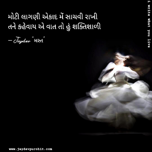 Post by JAYDEV PUROHIT on 27-May-2020 08:12am