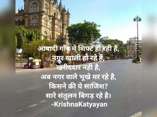 Post by Krishna Chaturvedi on 27-May-2020 08:57am