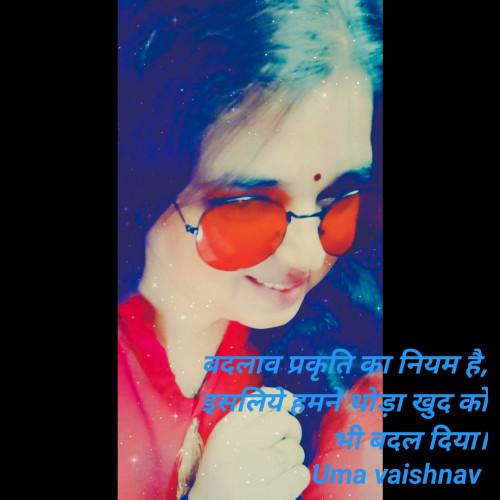 Post by Uma Vaishnav on 27-May-2020 09:05am