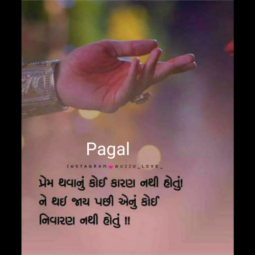 Post by Pagal on 27-May-2020 11:14am
