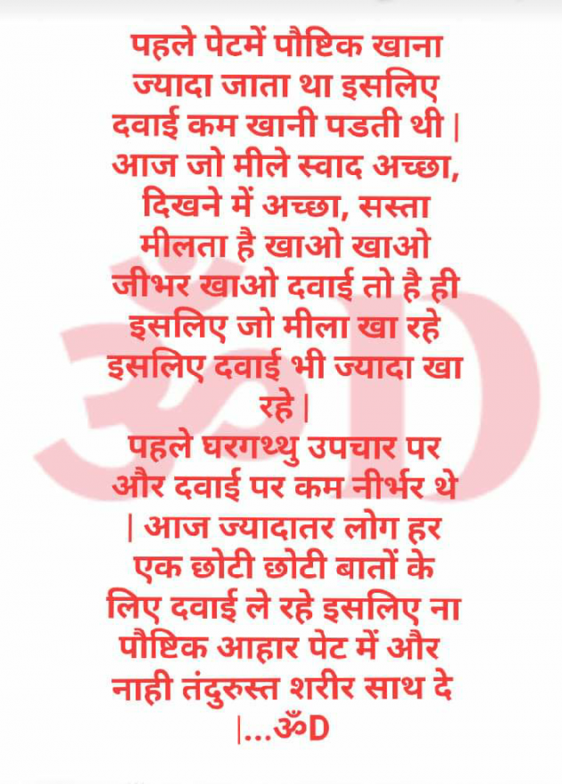 Post by Dhruti Dave on 27-May-2020 11:16am