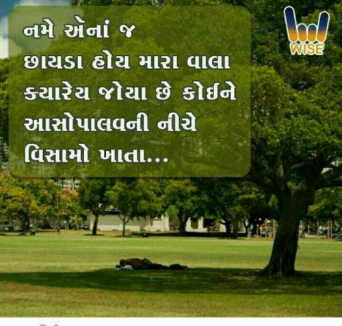 Post by Vasant prajapati on 27-May-2020 11:28am