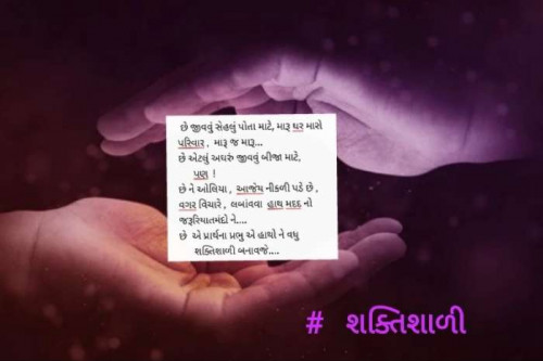 Post by Aarti Joshi on 27-May-2020 12:28pm