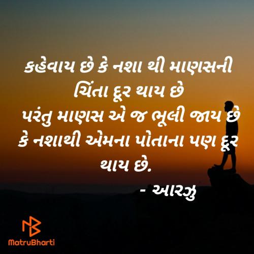 Post by AARZU KATHIRIYA on 27-May-2020 02:02pm