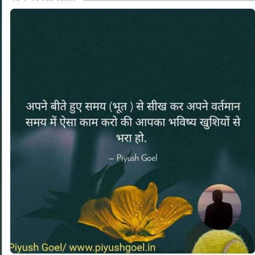 Post by Piyush Goel on 27-May-2020 02:47pm