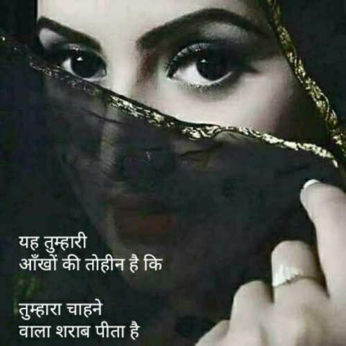 Post by Balkrishna patel on 27-May-2020 07:18pm
