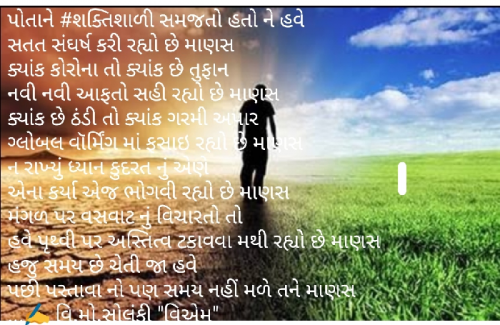 Post by Vinod on 27-May-2020 08:36pm