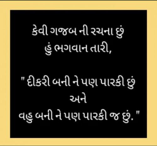 Post by RajniKant Joshi on 27-May-2020 09:06pm