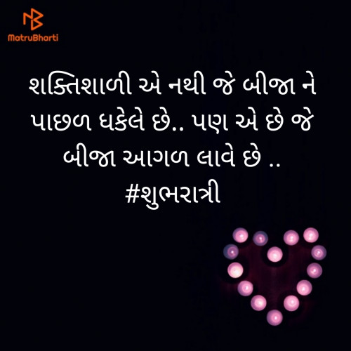 Post by Ravina on 27-May-2020 10:32pm