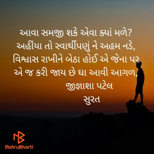 Post by Jignasha Patel on 27-May-2020 11:11pm