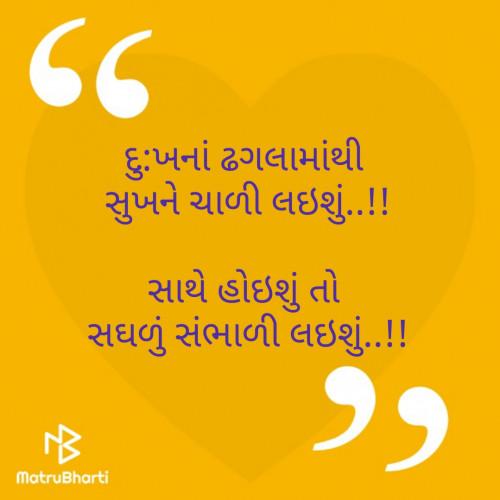Post by KUMARPALSINH RANA on 27-May-2020 11:23pm