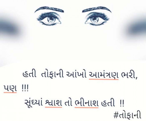 Post by Aarti Joshi on 28-May-2020 05:57am