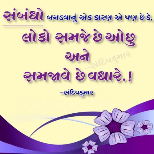 Post by Sandip Kumar on 28-May-2020 08:09am