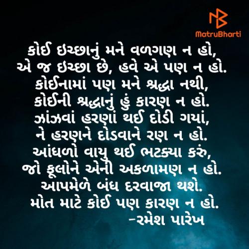 Post by Kinar Rana on 28-May-2020 08:10am