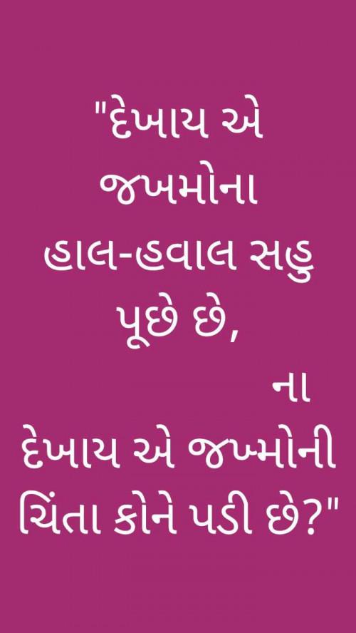 Post by Balkrishna patel on 28-May-2020 08:15am