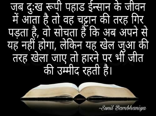 Post by Sunil Bambhaniya on 28-May-2020 08:20am