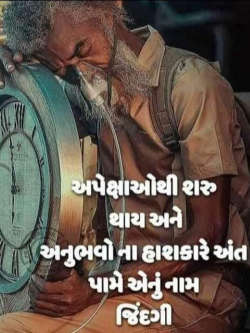 Post by Pinu Rajput on 28-May-2020 08:25am