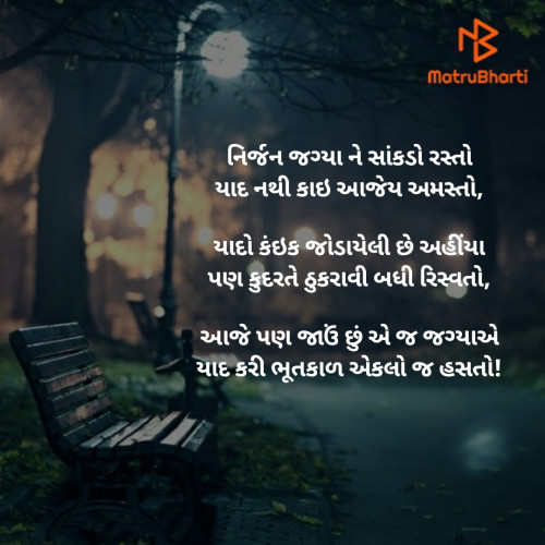Post by Himanshu Thakkar on 28-May-2020 11:10am
