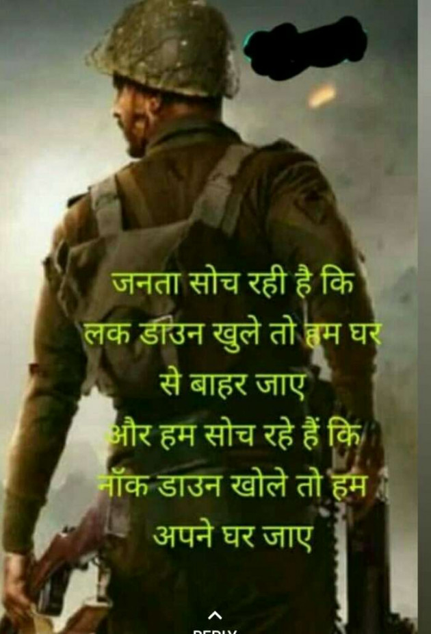 Post by Virdeep Sinh Rajput on 28-May-2020 12:25pm