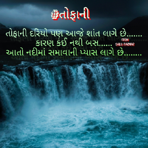 Post by SHILU PARMAR on 28-May-2020 12:28pm