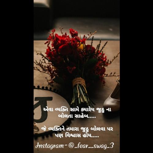 Post by Raksu on 28-May-2020 01:07pm