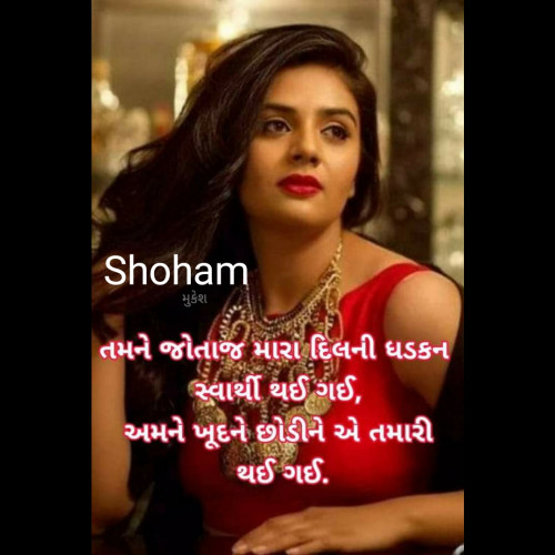 Post by Shoham on 28-May-2020 05:53pm