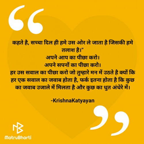 Post by Krishna Chaturvedi on 28-May-2020 06:53pm