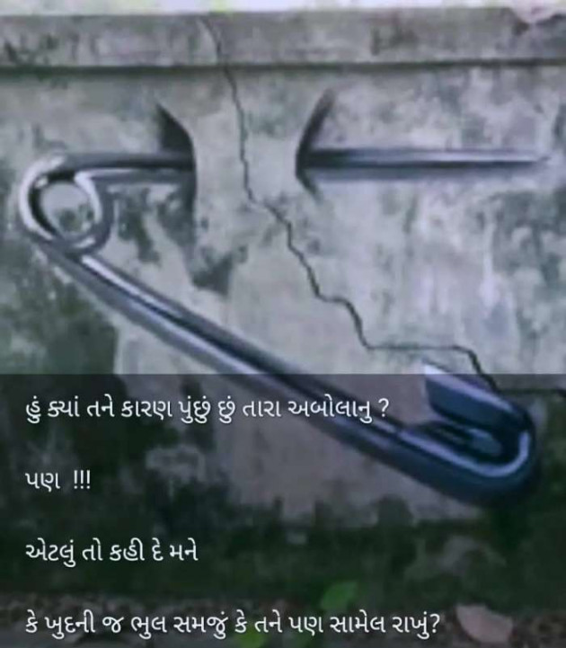 Post by RajniKant Joshi on 28-May-2020 06:59pm