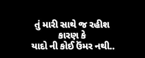 Post by Sangita Behal on 28-May-2020 07:17pm