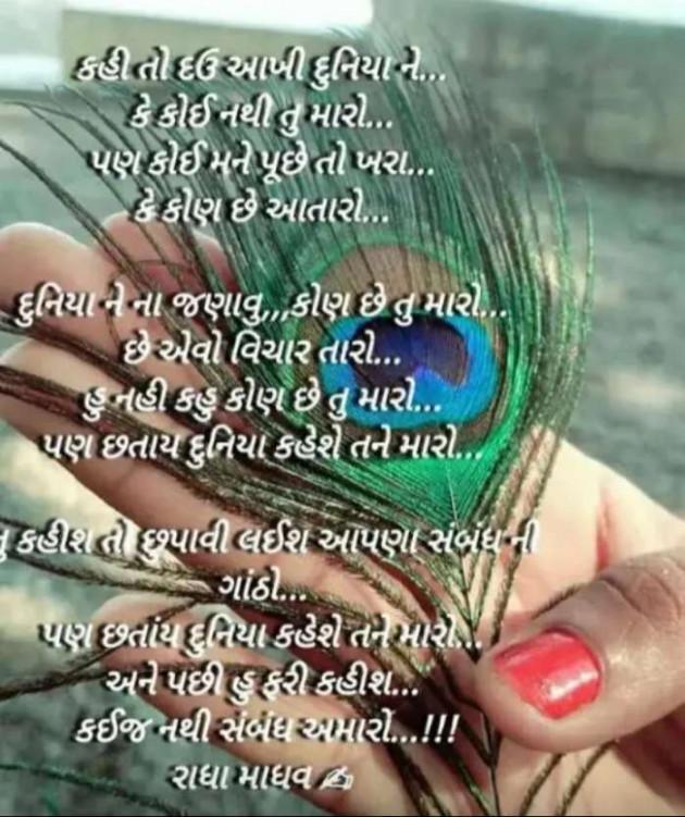 Post by RajniKant Joshi on 28-May-2020 07:19pm