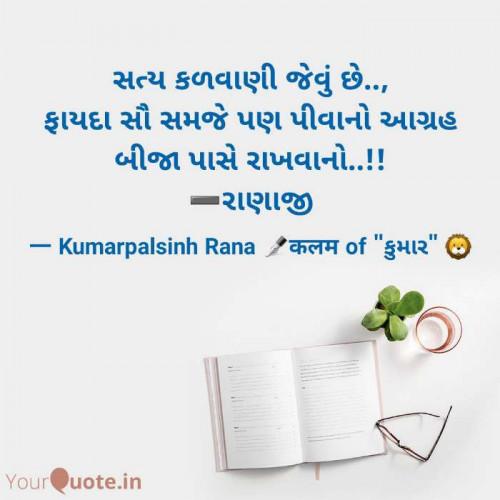 Post by KUMARPALSINH RANA on 28-May-2020 11:32pm
