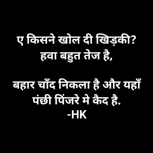 Post by Hiren Kathiriya on 28-May-2020 11:37pm