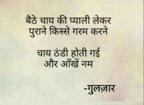 Post by Balkrishna patel on 29-May-2020 01:14am