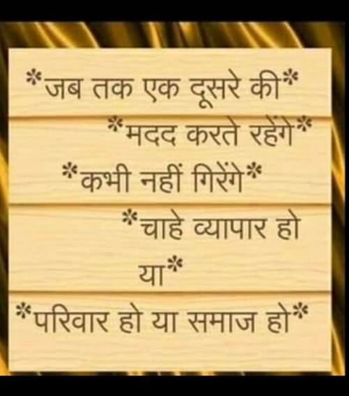 Post by Sawar Mal Patwari on 29-May-2020 06:37am