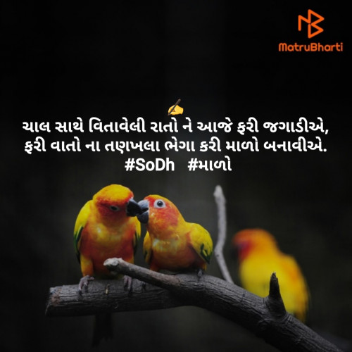 Post by SoDh on 29-May-2020 07:25am