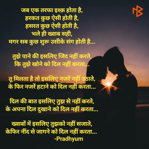 Post by Pradhyum on 29-May-2020 08:38am