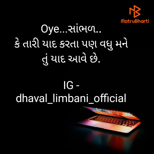Post by Dhaval Limbani on 29-May-2020 09:29am