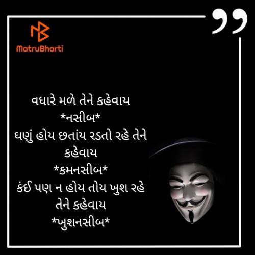 Post by Nirali Akabari on 29-May-2020 10:02am